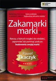Zakamarki marki, Paweł Tkaczyk